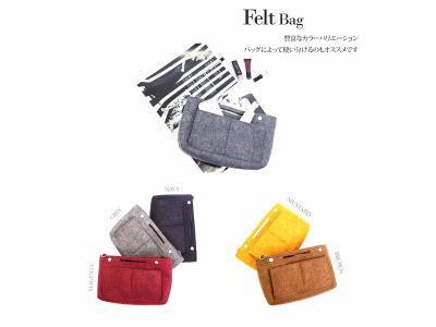 bag-felt-161226 image